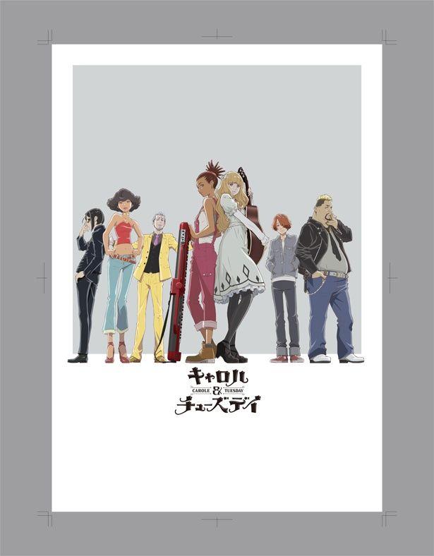 【写真を見る】+Ultraほかにて4月10日(水)より放送「キャロル&チューズデイ」など新作アニメが次々に登場!