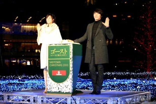イルミネーション点灯式に出席した松嶋菜々子、ソン・スンホン(写真左から)