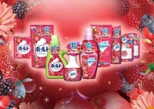 11月下旬から全国で数量限定にて発売される「調香師セレクトの香り」シリーズ