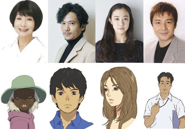 『海獣の子供』で稲垣吾郎と蒼井優が夫婦役に