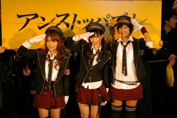 『アンストッパブル』のイベントに登壇した、左から、高橋みなみ、渡辺麻友、宮澤佐江