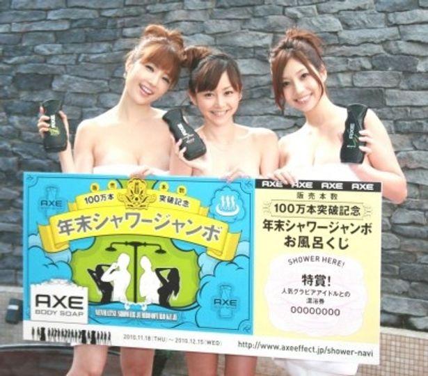 イベントに出席した森下悠里、杉原杏璃、小泉麻耶(写真左から)