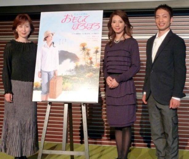 ミュージカル「おもひでぽろぽろ」の製作発表記者会見に出席した出演者の朝海ひかる、杜けあき、三重野葵