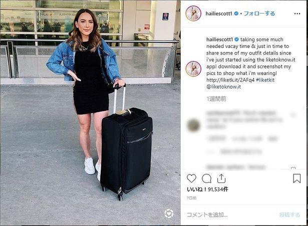 スーツケースを持ってバケーションへ?