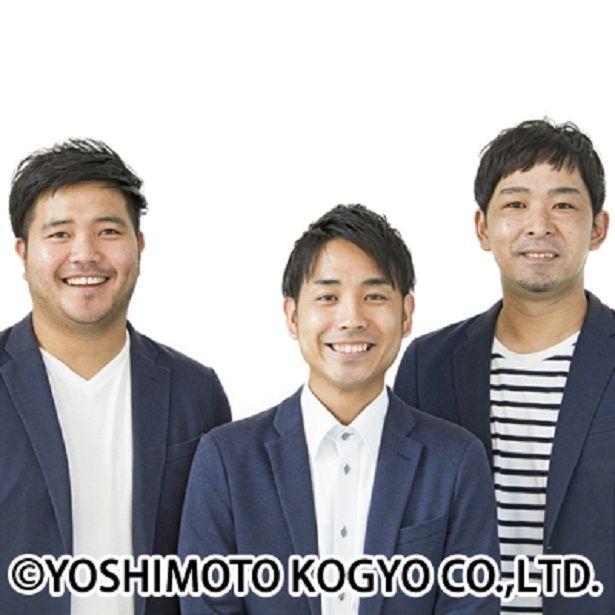 初恋クロマニヨンの比嘉憲吾(左)、新本奨(中央)、松田正(右)
