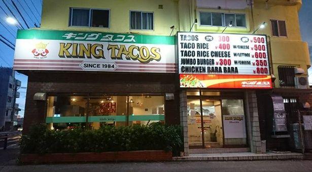 沖縄でしか食べられないタコライスと言えば、ここ!