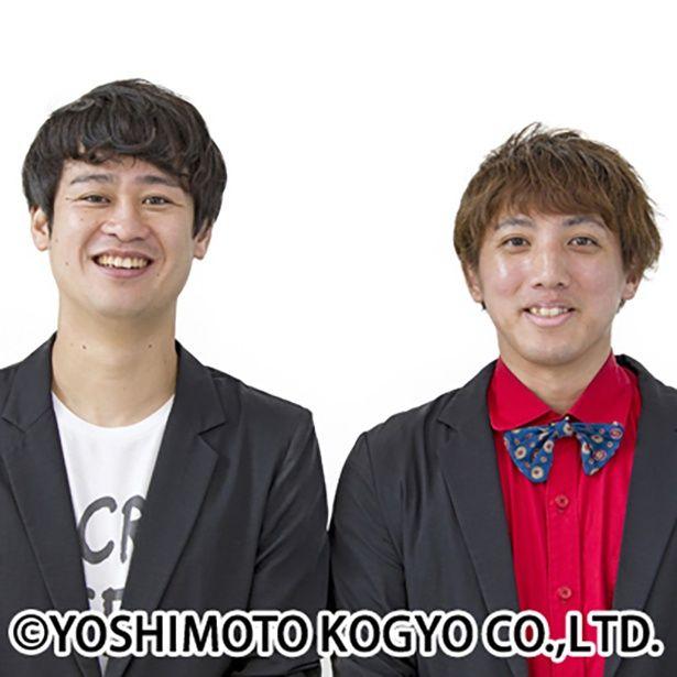 利根川ホプキンスの岩田勇人(左)、又吉ヒロト(右)