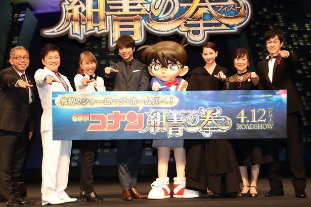 『名探偵コナン 紺青の拳(フィスト)』は4月12日公開