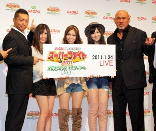AKB48がプロレスイベント「スーパーファイト2011」を応援