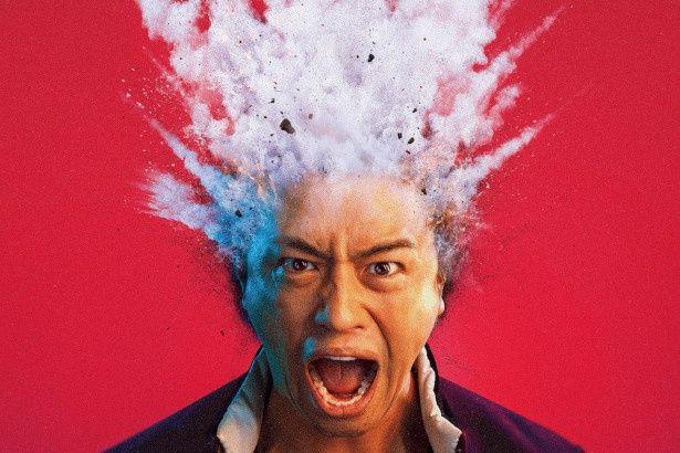 『麻雀放浪記2020』は4月5日(金)より全国公開