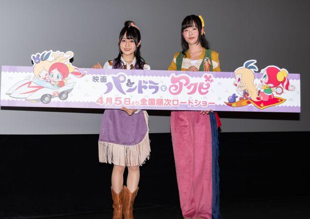 『パンドラとアクビ』のキャスト舞台挨拶が開催!