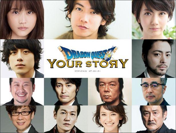 佐藤健をはじめ、豪華声優陣が物語を彩る
