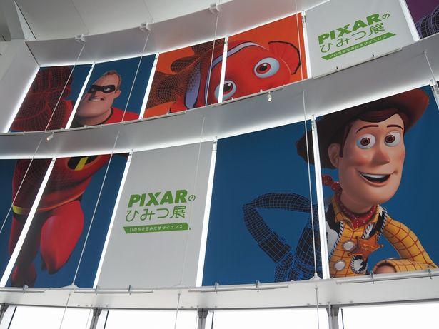 PIXAR人気のキャラクターたちと写真が撮れるフォトスポットも盛りだくさん!