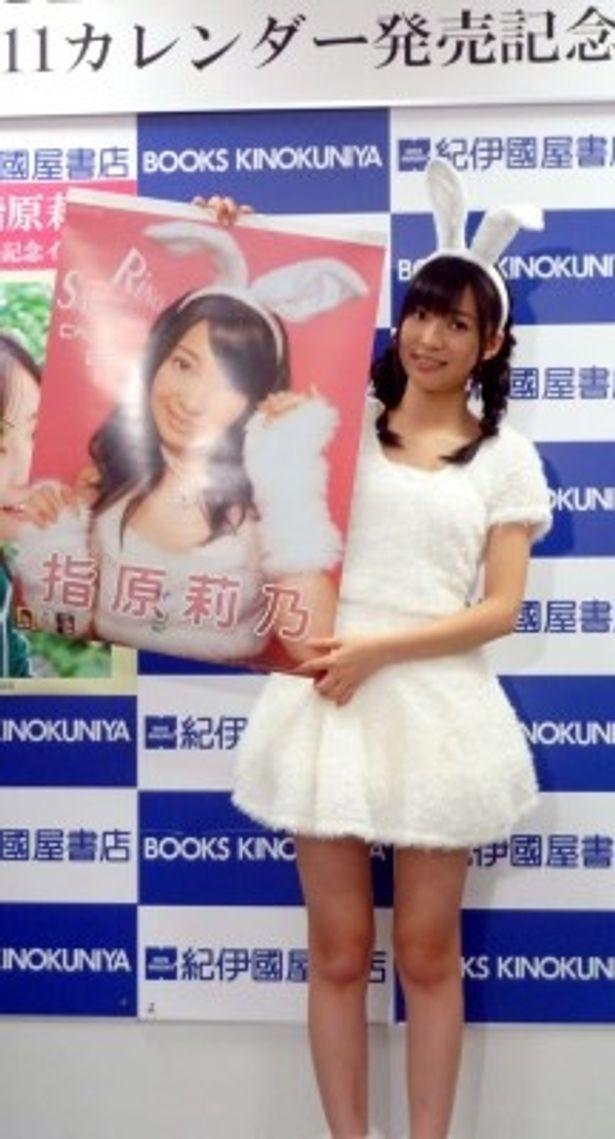 2011年版カレンダーの発売を記念して、初の単独イベントを行ったAKB48・指原莉乃