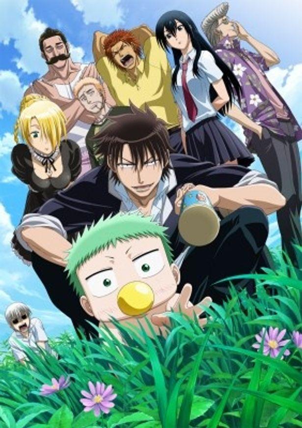 読売テレビ・日本テレビ系で放送が決まったアニメ「べるぜバブ」