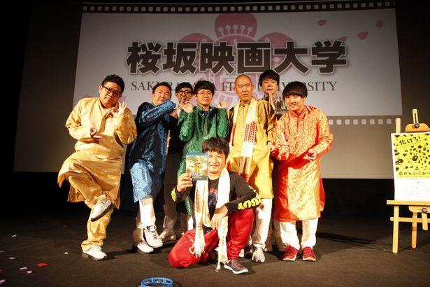 吉本芸人が皆でツッコミまくる!『マガディーラ 勇者転生』のマサラ上映