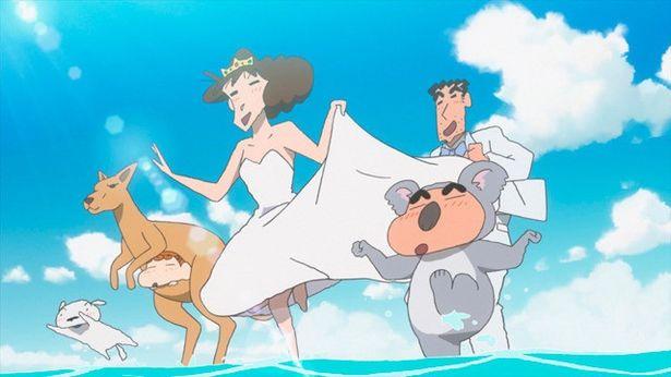 野原一家が新婚旅行を満喫!