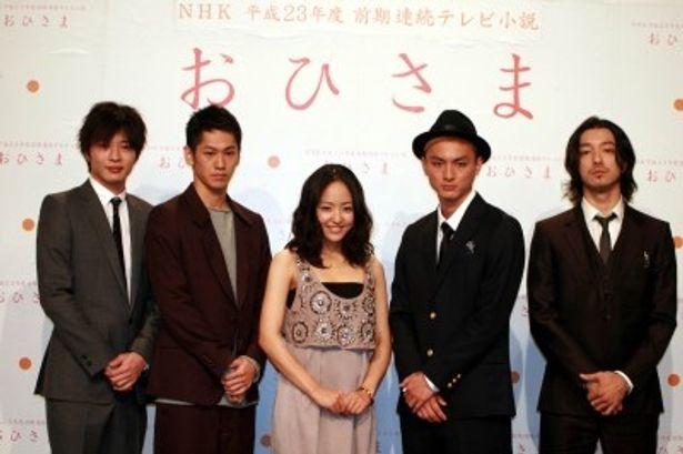 出演する田中圭、永山絢斗、井上真央、高良健吾、金子ノブアキ(写真左から)