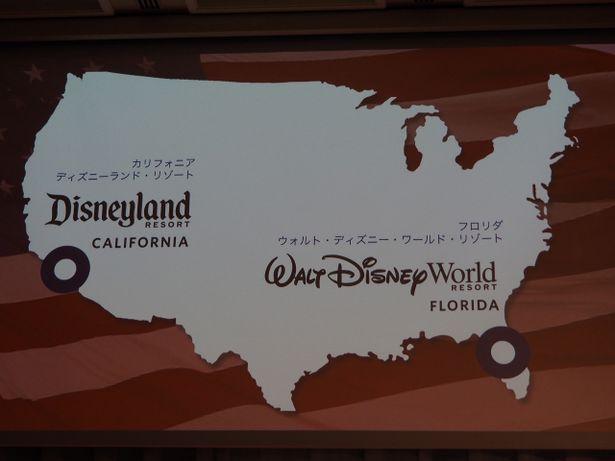 「カリフォルニア ディズニーラント・リゾート」と「フロリダ ウォルト・ディズニー・ワールド・リゾート」の位置