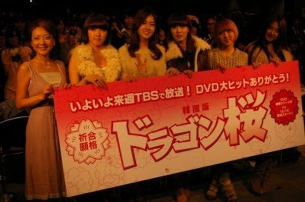 「ドラゴン桜<韓国版>」DVD発売記念イベントに登場した4Minute、西川史子