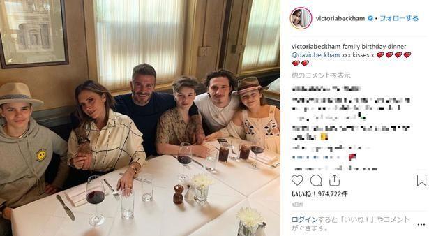 【写真を見る】デイヴィッド・ベッカムの誕生日に美男美女の家族6人が大集合!