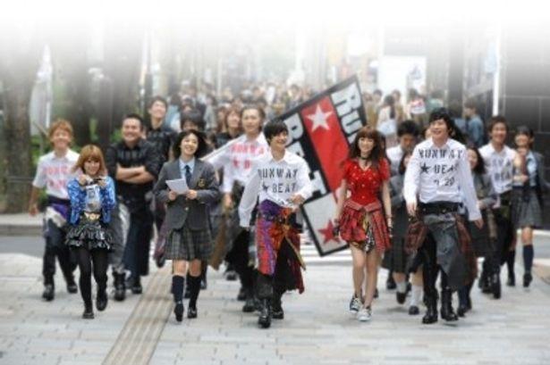 『ランウェイ☆ビート』は2011年3月19日(土)より全国公開