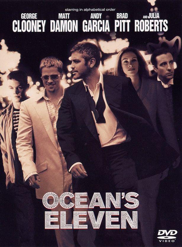 ジョージ・クルーニーら豪華ハリウッドスター共演の『オーシャンズ11』