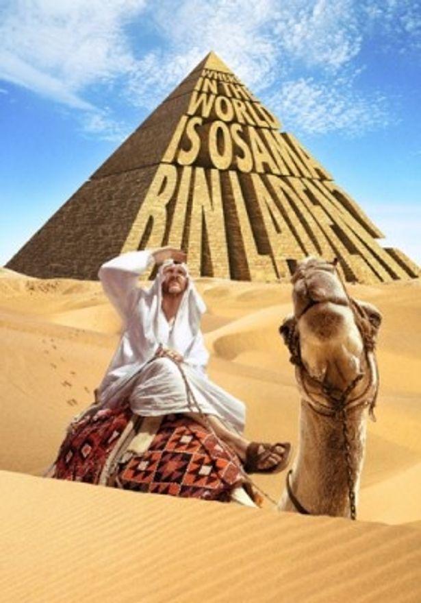 「オサマ・ビン・ラディンはどこにいるんだろう?」と質問しながらイスラム諸国を駆け回る『ビン・ラディンを探せ!』