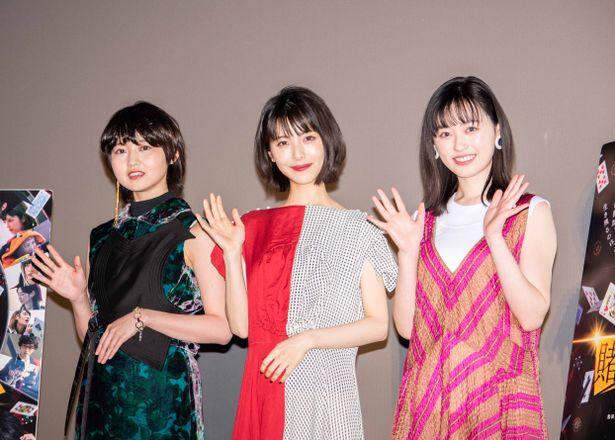 『映画 賭ケグルイ』大ヒット御礼舞台挨拶に華やかな3人が登場!