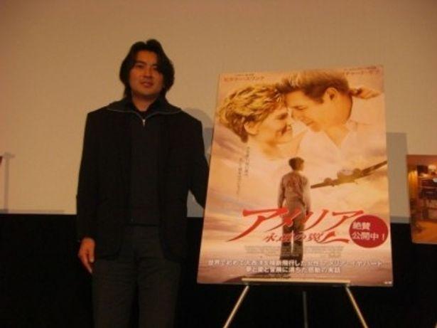 『アメリア 永遠の翼』トークショーに登場した宇宙飛行士、山崎直子さんの夫・大地さん
