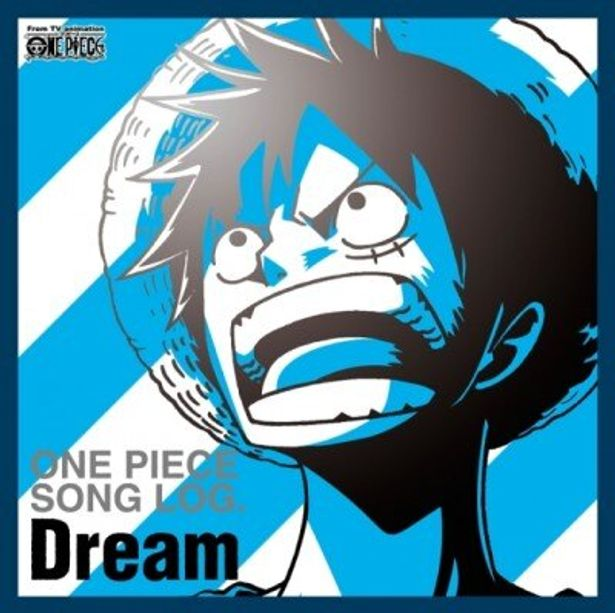 原作者・尾田栄一郎作詞の「ビンクスの酒」など、キャラクターの夢や航海にのせた想いを歌った楽曲を中心に構成された「ONE PIECE SONG LOG. Dream」