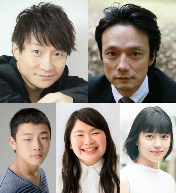 全員がシリーズ初参加!富田望生、松野太紀らが出演決定