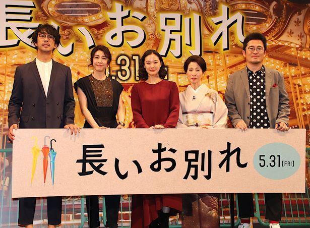 『長いお別れ』は5月31日(金)公開