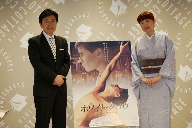 フジテレビアナウンサーの笠井信輔と漫画家の桜沢エリカが伝説のダンサー・ヌレエフを語り尽くした