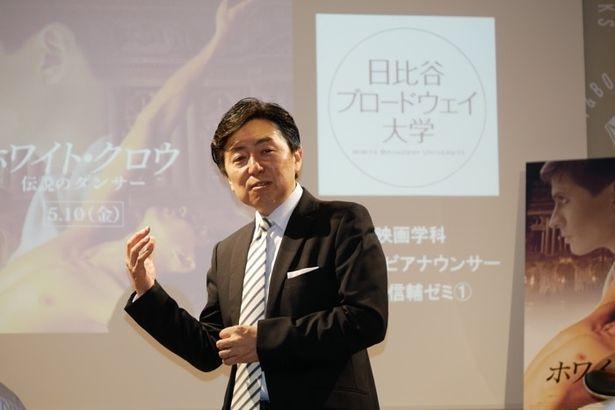 映画の話になると我を忘れてしまう笠井アナが日比谷ブロードウェイ大学で講義を担当
