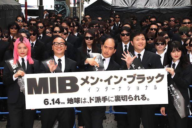 5月18日はMIBの日!