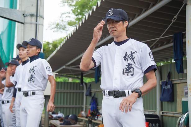 野球経験者の心をわしづかみにする師弟の絆に注目!