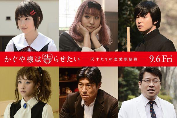 注目の若手キャストから日本屈指の個性派俳優まで!追加キャストが発表