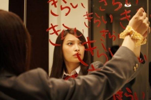 スピンオフムービー『嘘つきみーくんと壊れたまーちゃん Episode.0 回遊と誘拐』は12月10日(金)より先行配信
