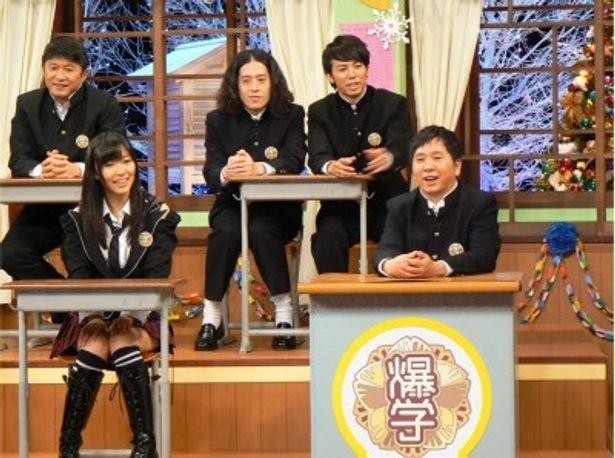 出演するAKB48・指原莉乃、爆笑問題・田中裕二(写真前列左から)と武田修宏、ピース(写真後列左から)