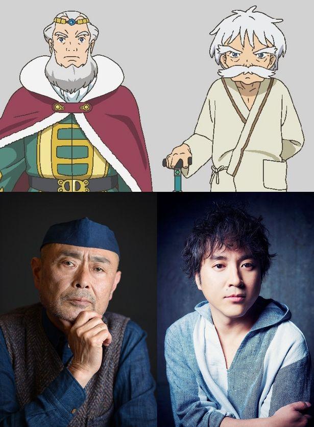 豪華声優キャスト集結の『二ノ国』にムロツヨシ&伊武雅刀も参戦!
