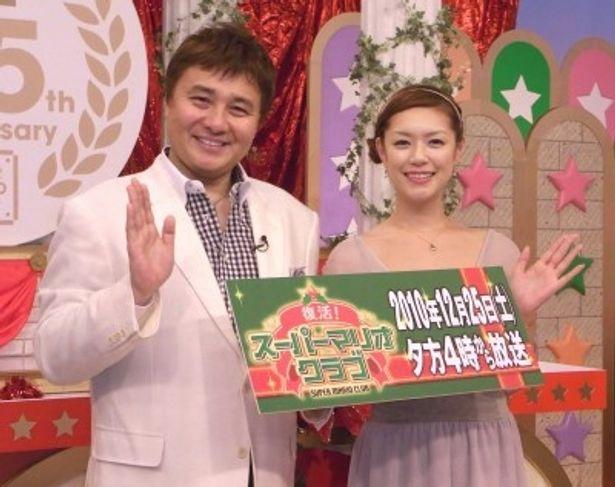 10年ぶりに復活した番組のMCを務める渡辺徹、加藤紀子(写真左から)