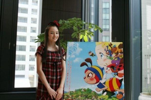 アニメ映画「昆虫物語 みつばちハッチ~勇気のメロディ~」で少女・アミィを演じたアヤカ・ウィルソン