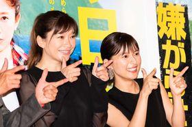 芳根京子、憧れの篠原涼子と6年ぶりの共演に大喜び「本当に幸せでした!」