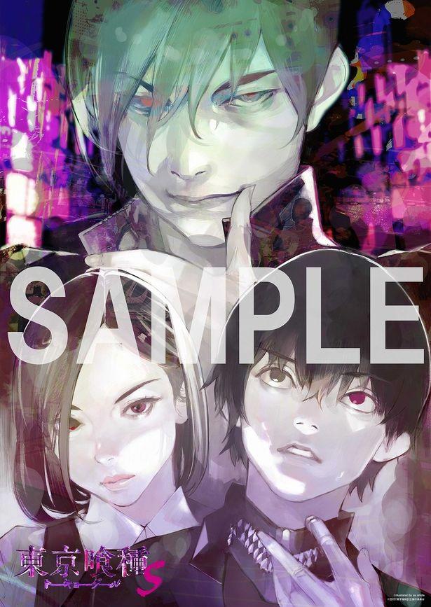 コミックスの世界観たっぷりなムビチケ完成!石田スイによる描き下ろし新ビジュアル