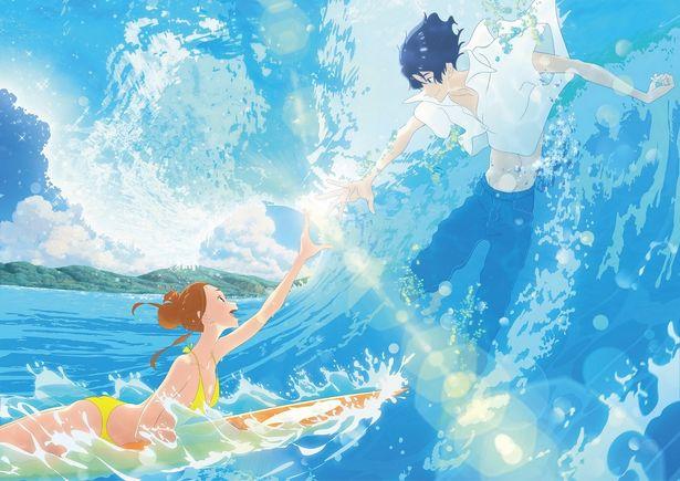 湯浅政明監督の最新作『きみと、波にのれたら』に海外から熱視線が集まる!
