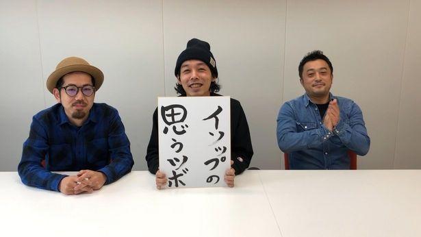【写真を見る】その伏線は「カメ止め」以上!?上田、中泉、浅沼の共同監督3人が世界を再び欺く