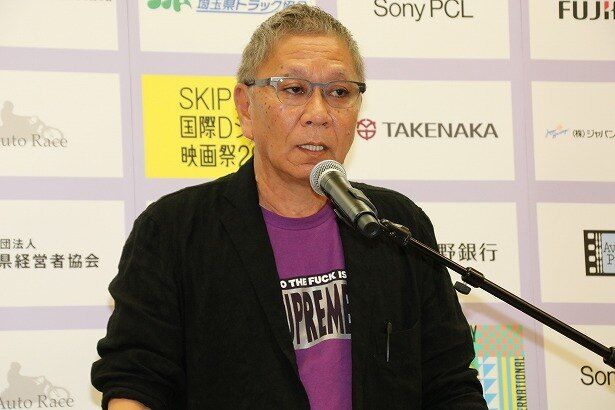 【写真を見る】国際コンペティションの審査委員長には、三池崇史監督が就任!