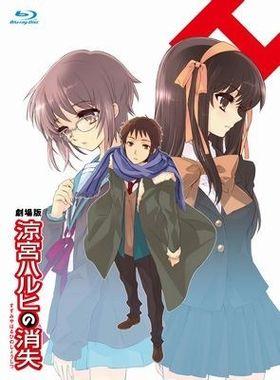 『涼宮ハルヒの消失』BD&DVDが限定版と通常版で12月18日に発売!