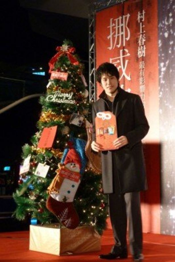 台湾で行われた『ノルウェイの森』プレミア試写会と記者会見に出席するため訪台した松山ケンイチ
